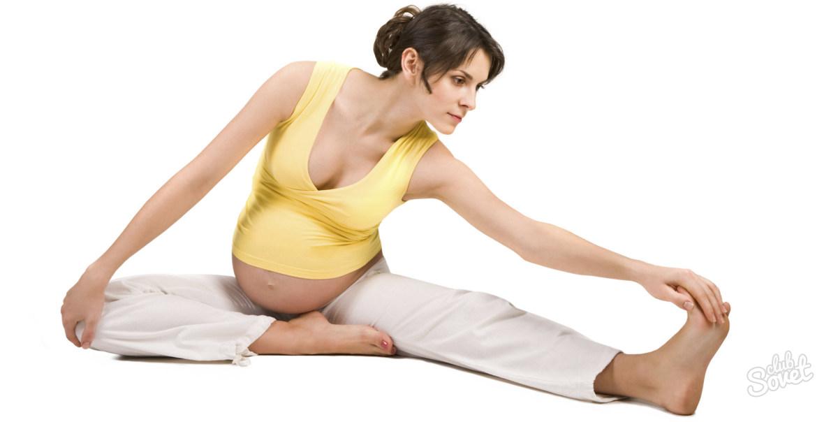 Упражнение для беременной