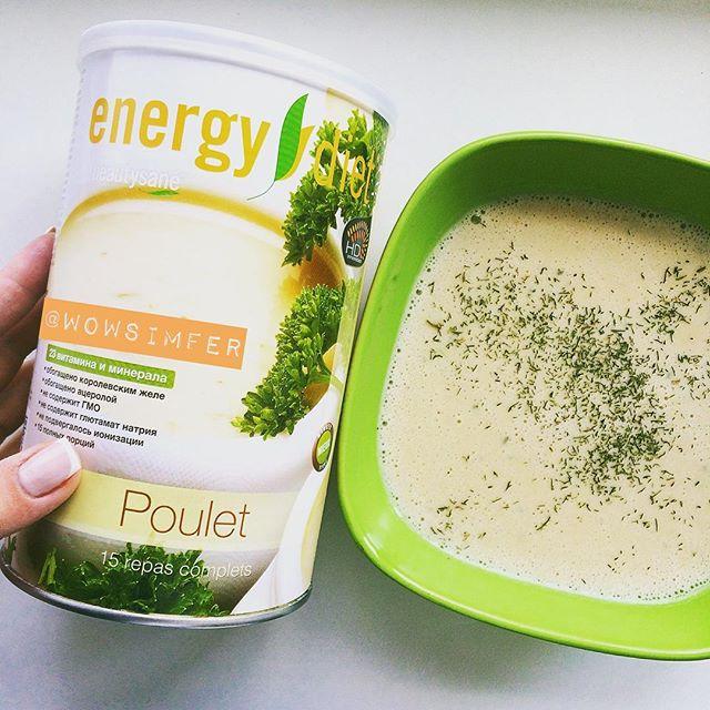 Крем-суп Энерджи Диет