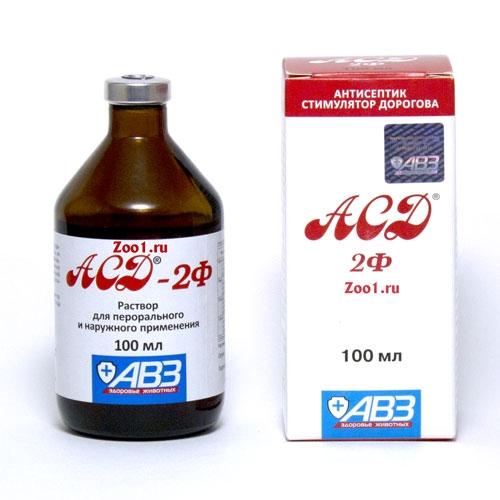 АСД фракция 2 для похудения