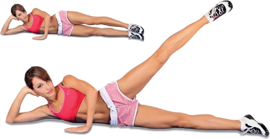Подъем ноги в положении лежа на боку